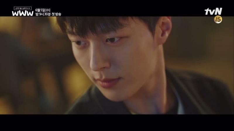 [예고] D-3, tvN 새수목드라마 검색어를 입력하세요 WWW 6월 5일 (수) 밤 9시 30분 첫 방송 ! 44160
