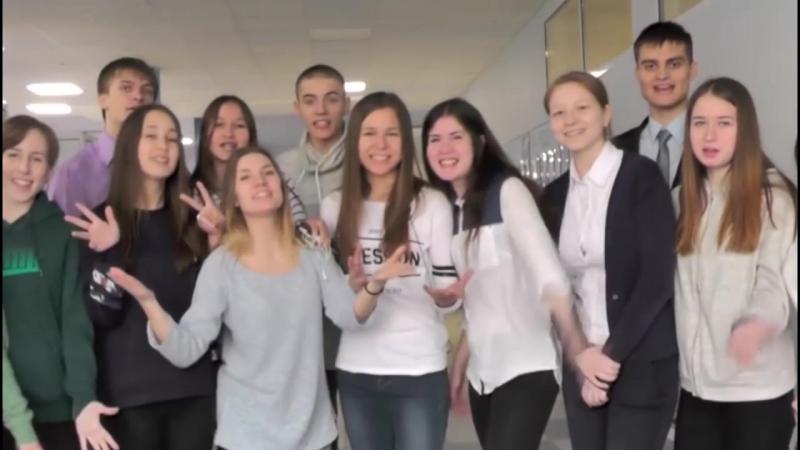 Школа 19 Спасибо всем, кто принимал участие и откликнулся Автор ролика - Старцева Александра