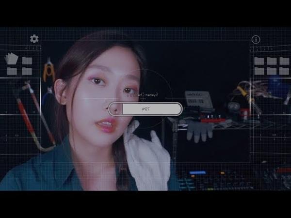 Annual Checkup Robot Mechanic ASMR🔧 홈로봇 정기검사 수리공(자막O)