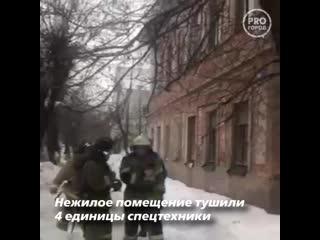 На Казанской загорелось нежилое здание