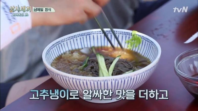 3 Meals a Day - fishing village 4 Холодный суп с нарезанной гречневой лапшой! 170901 EP.5