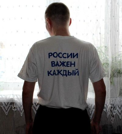 Алекс Зайцев