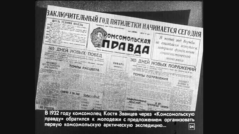 Комсомол в кинематографе СССР