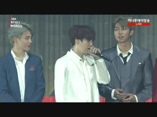 181128 2018 asia artist awards full bts cut