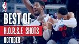NBA's Best H.O.R.S.E. Shots October 2018-19 NBA Season