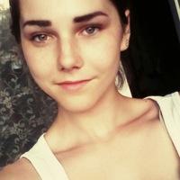 Ксения Аверьянова