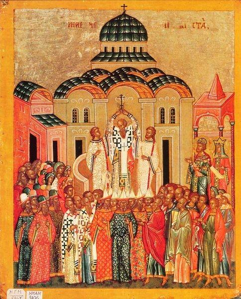 Какой сегодня православный праздник - 27 сентября Воздвижение честного и животворящего Креста Господня