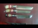 Нож Собир (наборный пластик)