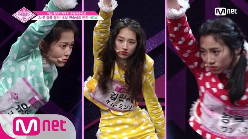 [ENG sub] PRODUCE48 [1회] 스튜디오 초토화ㅣHOW유민영, 김민서, 왕크어 180615 EP.1