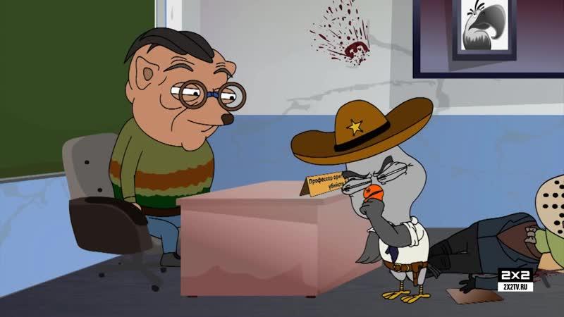 Подозрительная Сова Универ