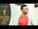 New Haryanvi Song Ek Chori Sanjay Kaushik Shaijal New Haryanvi Songs Haryanavi 2018 RMF