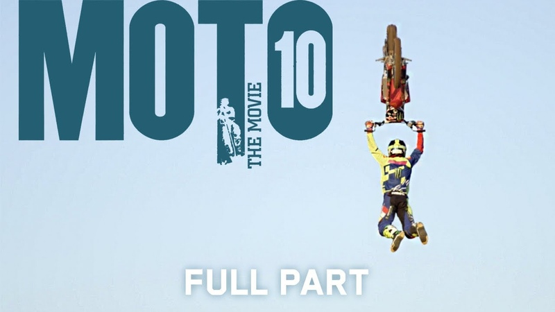 The Sheehan Compound - Moto 10: The Movie