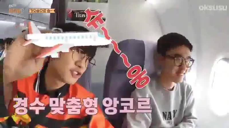 [VIDEO] 190122 Чанёль и ДиО @ Travel The World on EXO's Ladder S2 EP 2