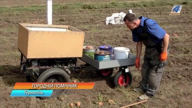 Тернопільський винахідник вигадав, як полегшити процес збирання картоплі