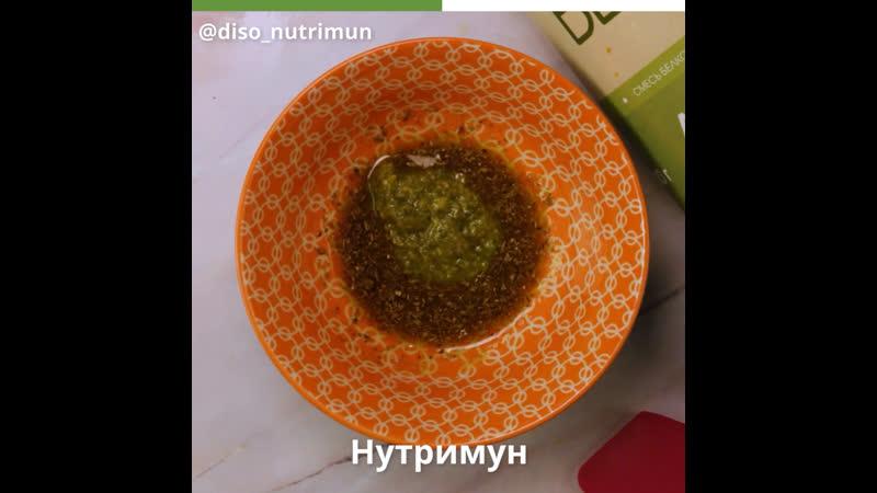 Курица в духовке в песто-кремовом соусе - Рецепты Дисо Нутримун