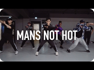 1Million dance studio Mans Not Hot - Big Shaq / Koosung Jung Choreography
