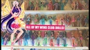 2018 All of my Winx Club dolls My Winx Club doll collection!