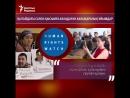 Халықаралық ұйымдар Қытайды этникалық азшылықтарға қысым жасамауға шақырған