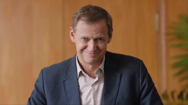 Андрей Кивинов в сериале «Временно недоступен»