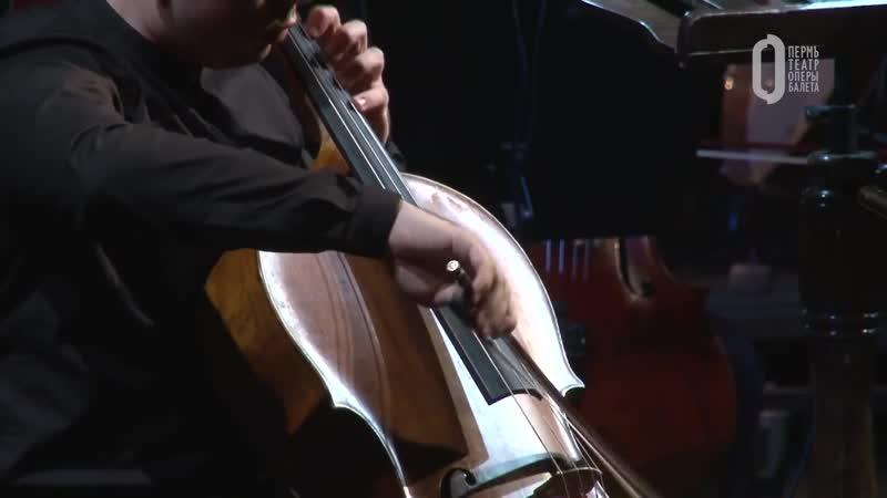Петр Ильич Чайковский. Вариации на тему рококо (Allegro moderato con anima)