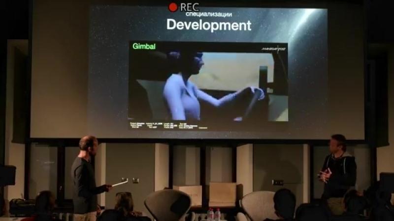 Школа кино и телевидения Индустрия - 2D Хорошо, А 3D - Лучше! Прямая трансляция