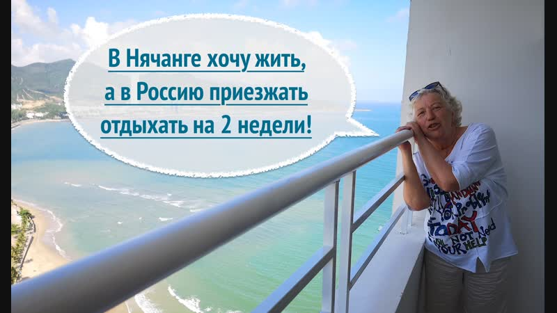 Отзыв о компании ZIMAVTEPLE от Людмилы из Томска риэлтор Анна Герус