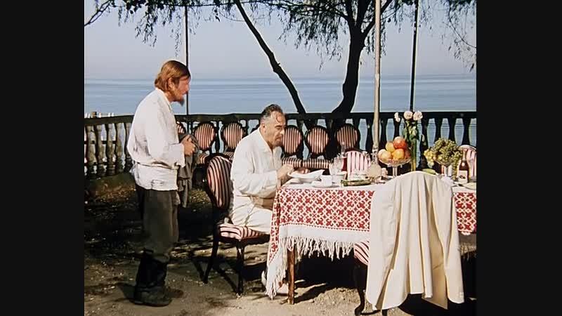 12 стульев (1971) 2 серия