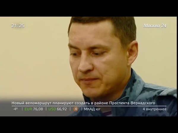 Московский патруль в гостях у кавалера ордена Мужества столичной Росгвардии