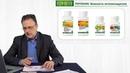 Вебинар №2 Важность дополнительных продуктов в программе Body Detox часть 1.Чудаков С.Ю.