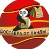 """Доставка роллов в Краснодаре """"Суши-Панда"""""""