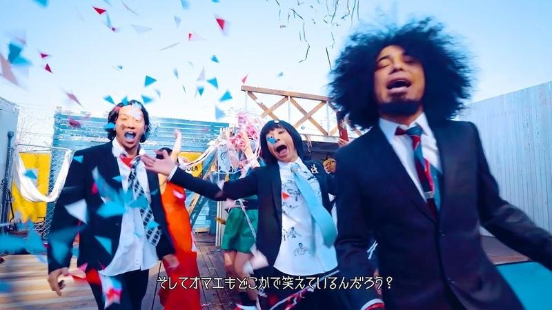 バックドロップシンデレラ『サンタマリアに乗って』Music Video