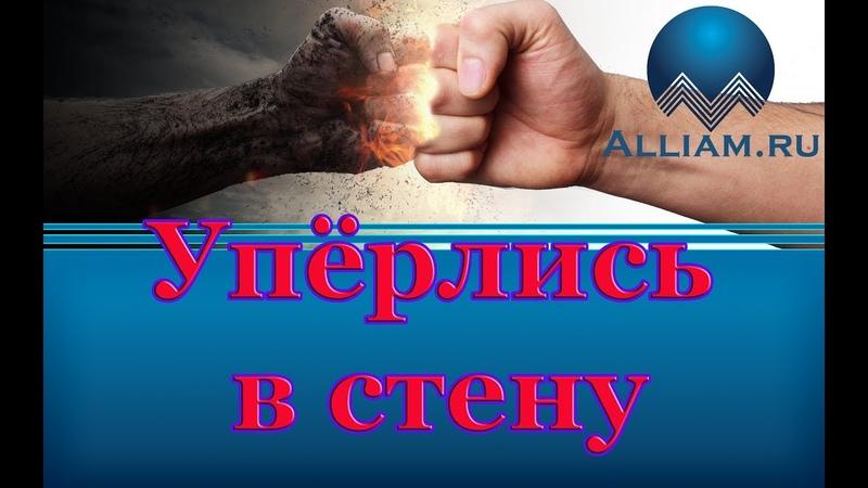 Коллекторы звонят и попадают в юридическую фирму слушать Как не платить кредит Кузнецов Аллиам