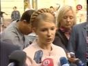 Ps [2008.09.13]3 Ющенко - Тимошенко; про покушение на Чубайса; годовщина теракта 11 сентября