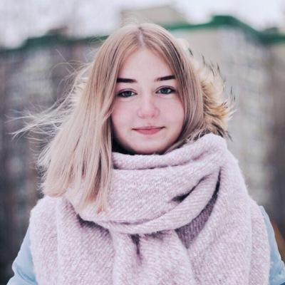 Лиза Абросимова