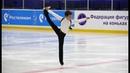 Тимур Шевелёв ПП Мемориал Волкова 2018 младшие 2сп 2018 11 09