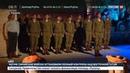 Новости на Россия 24 В День Катастрофы и Героизма в Израиле вспоминают жертв Холокоста