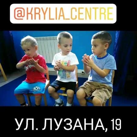 Krylia_centre video