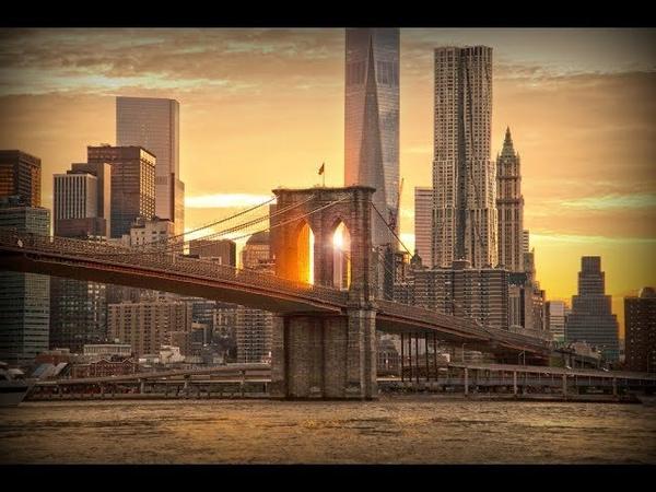 Горькая правда! New York город мечты-зачуханная дыра.