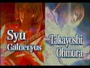 Syu Takayoshi Ohmura - Young Guitar Beginners FULL LESSON [2005]