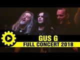 GUS G - Full Concert 1212019 @8ball Thessaloniki Greece