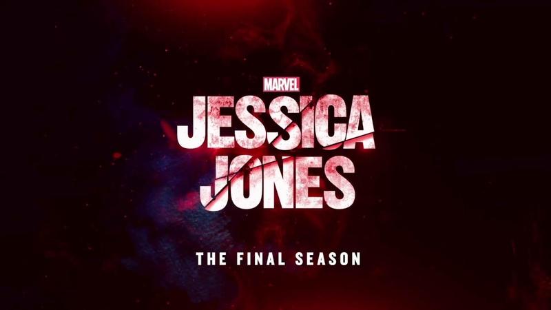 Релизный тизер-трейлер 3 сезона «Джессики Джонс» в озвучке TV Shows