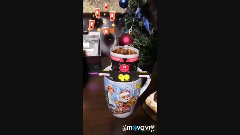 АКЦИЯ для любителей и гурманов кофе Заказ в личку и ватцап 89049837831