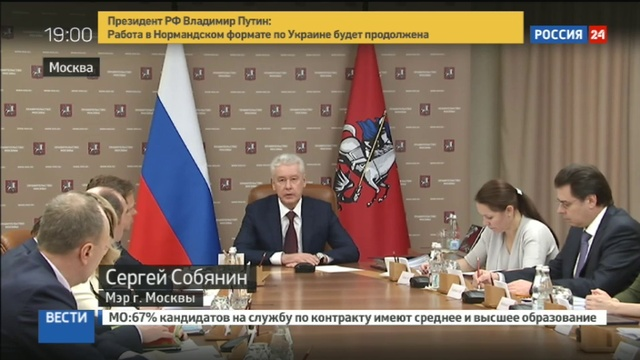 Новости на Россия 24 • Реновация Собянин рассказал что не снесут и как будут голосовать