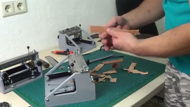 Двоильная машинка. Инструкция по настройке. Ломаем нож