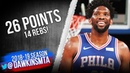 Joel Embiid Full Highlights 2019.02.13 76ers vs Knicks - 26 Pts, 14 Rebs! | FreeDawkins