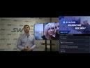 Онлайн трансляция Переход на 13-ый этап SkyWay. Вопросы-Ответы (11.12.2018)