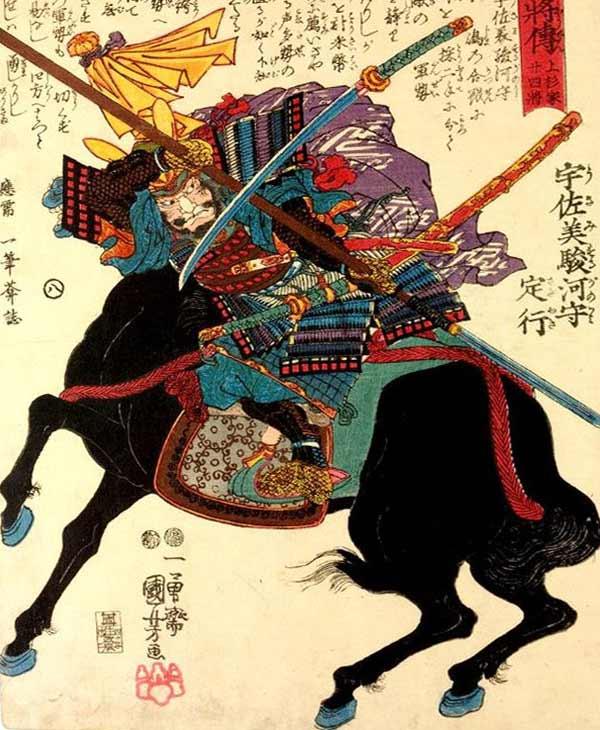 Самурайская конница
