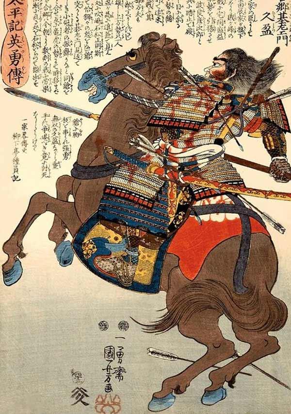 Конный самурай