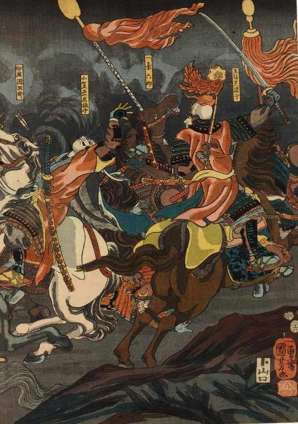 Бой японской конницы в 16 веке