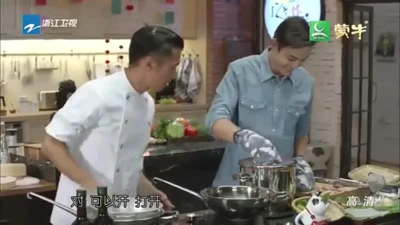 Chef Nic Николас Тсе учит Уильяма готовить